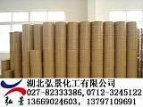 上海氨甲环酸@上海氨甲环酸生产厂家@上海氨甲环酸原料药