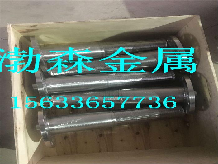 树脂捕捉器滤芯厂家价格绕丝管定制