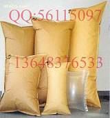 重庆厂家长期供应充气袋集装箱充气袋牛皮纸充气袋集装箱充气袋质优价廉;