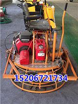 自带洒水座驾式磨光机 24马力水泥收光机抛光机;
