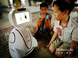 机器人表演跳舞唱歌暖场活动穿戴机器人创客实验室建设