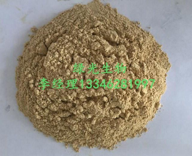 廠家直供氨基酸飼料添加劑穀氨酸渣