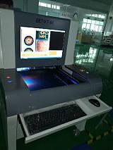深圳易科讯离线AOI自动光学检测仪