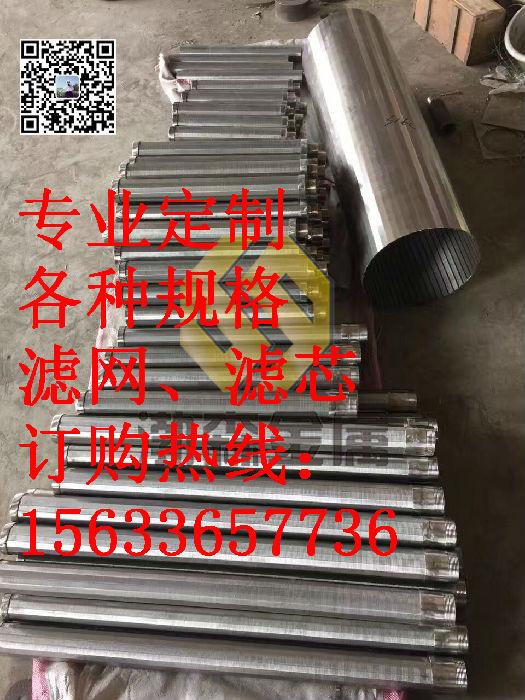不锈钢布水器支管厂家报价、绕丝管价格