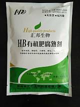 汇邦生物有机肥发酵剂 有机肥腐熟菌种厂家 有机肥发酵菌种