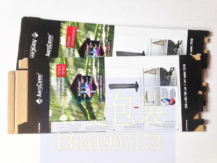 昆山包装盒印刷