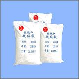 厂家大量供应 重晶石粉1250目 白色国标重晶石批发;