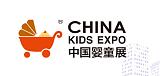 2018第十七届中国国际婴童用品展览会(上海站)参展帖;