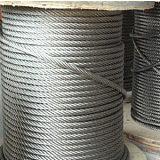 供甘肃钢丝绳和兰州矿用钢丝绳规格