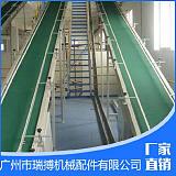 供应广州瑞搏爬坡输送机设备