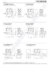 通锦TJE065多节伺服电动缸推杆 微型 适用松下电机等各种伺服电机