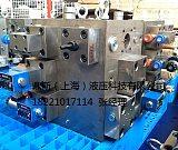 鼎斯液压供应 立式打包机专用插装阀集成块