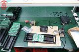 SMT贴片打样、PCBA包工包料加工、包打样服务