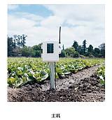 6345无线土壤水势温度叶面湿度监测站