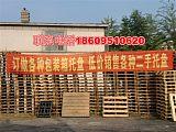 寧夏銀川托盤包裝箱廠家加工硬雜木楊木墊木墊底物流;