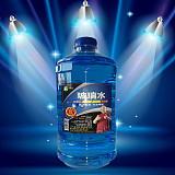 武汉汽车玻璃水生产厂家直销适合加油站保险公司做礼品;