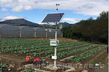 农业小气候仪