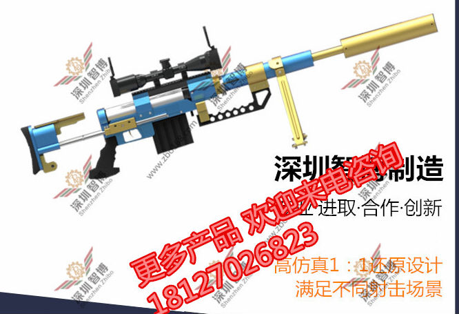 四川旅游景点火爆游乐设备射击打靶 CS实弹射击