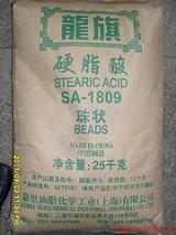 龍旗硬脂酸1801直销,河北一级硬脂酸1801生产厂家,橡胶专用硬脂酸;