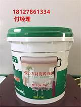 廣州-瓷磚背膠-批發價格