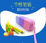 廣州博高硅膠拉鏈筆袋,大容量學生筆袋,小清新筆袋現模供應;