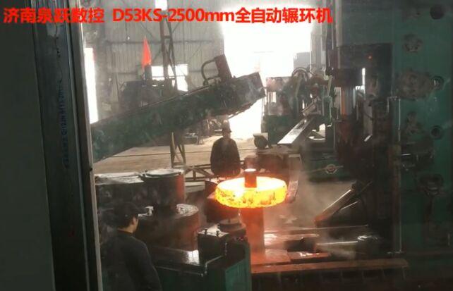 碾环机D53KS-2500mm全自动辗环机18854178854
