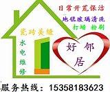 南京雨花区保洁公司 雨花区专业单位工程开荒保洁 雨花区周边玻璃清洗