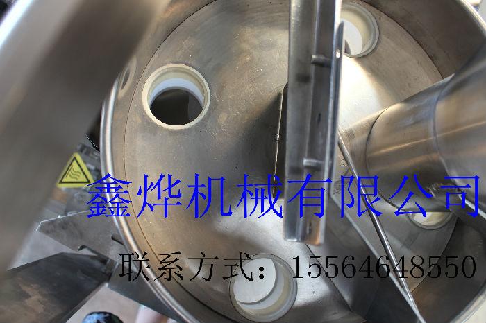 火锅底料酱料自动包装机调料液体灌装机连续封口