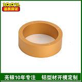 铝合金圆管铝制品厂家选佛山亮银
