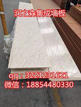 木质吸音板 生态木吸音板 吸音板厂家18854480330