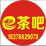 廣西貴港專業奶茶培訓_桂平冷飲做法學習班_平南奶茶技術培訓多少錢;
