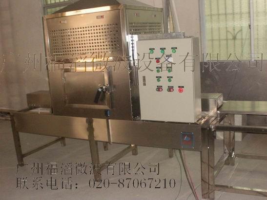 节能灯玻璃管微波烘干机,微波干燥机