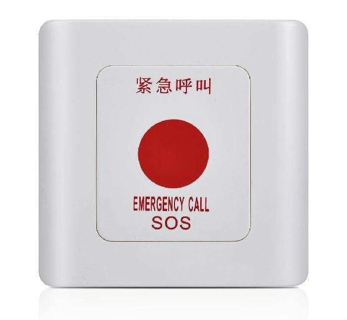成都君豪养老院卫生间一键呼叫求助报警按钮开关