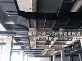 承接机电设备安装工程水电暖通空调安装管道保温工程施工