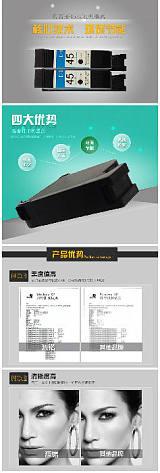 HP45墨盒墨水服装cad绘图仪打印机墨水惠普喷码机手持机;