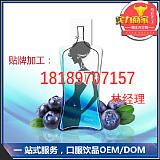 藍莓飲料OEM加工,花青素飲品貼牌,果蔬汁口服液代加工廠;