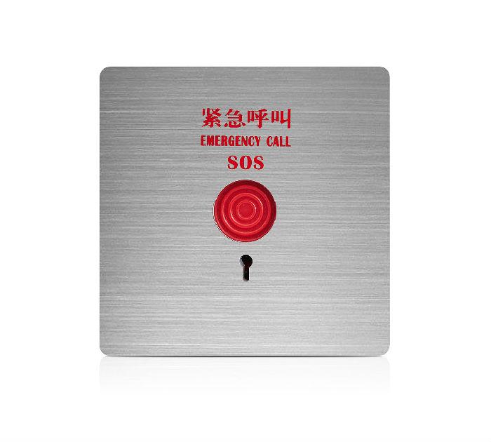 残卫求助报警器 卫生间无障碍呼叫报警器 残疾人公厕报警器系统
