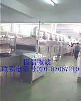 微波皮革干燥機,微波機;