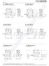 江苏州通锦TJE075精密微型伺服电动缸 直线电机模组微型军用工业