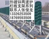 山东信安护栏板13326253509/18769593509波形护栏板