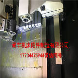 宝鸡EHV850B加工中心钢板伸缩导轨防护罩