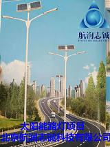 北京+太阳能投光灯+路灯+照明灯具;