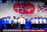 江蘇省新聞出版學校印刷技術專業;