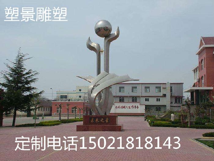 宁波雕塑定制校园景观雕塑 不锈钢未来之星雕塑
