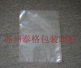 苏州透明真空袋生产