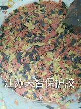 江蘇天智水包水保護膠硅酸鎂鋰HZ-200;
