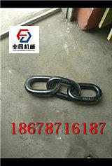 广州中铁咨询部32三环链