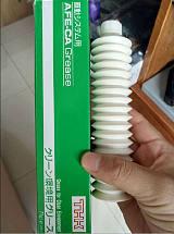 丝杆导轨保养油THK-AFE-CA