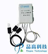 品高电子PG110多点土壤温湿度记录仪三温三湿记录仪土壤墒情监测;