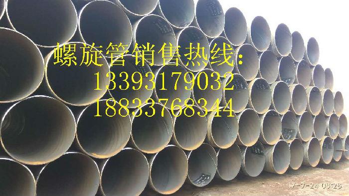 螺旋管燃氣管道3pe防腐 加強級3pe底埋管道防腐